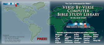2010 Verse-By-Verse Computer Bible Study Library