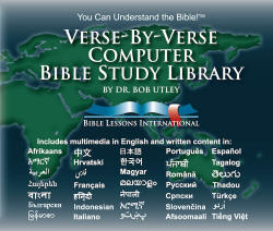 Computer Bible Study Library